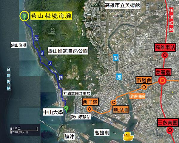 柴山秘境海灘Map