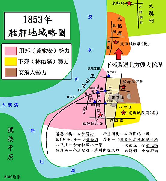 1853年艋舺地域略圖
