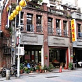 貴陽街(蕃薯市街)