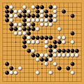 山部俊郎(黑)vs藤澤秀行(白)