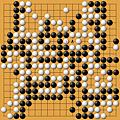 武宮正樹(黑)vs加藤正夫(白)