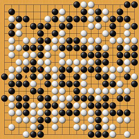 中野泰宏(黑)vs石田芳夫(白)