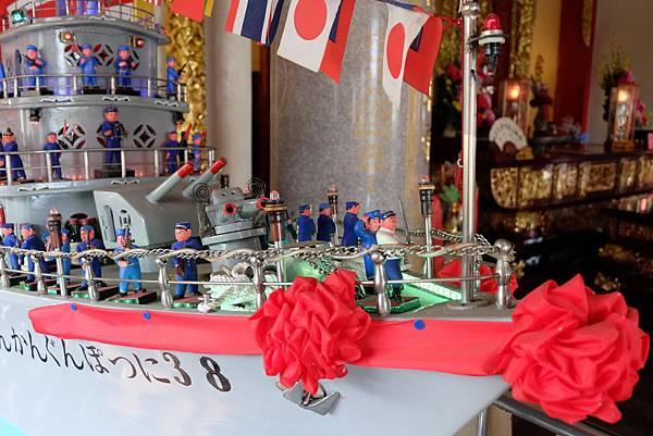 38日本軍艦