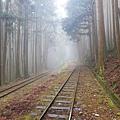 第一分道鐵路並行