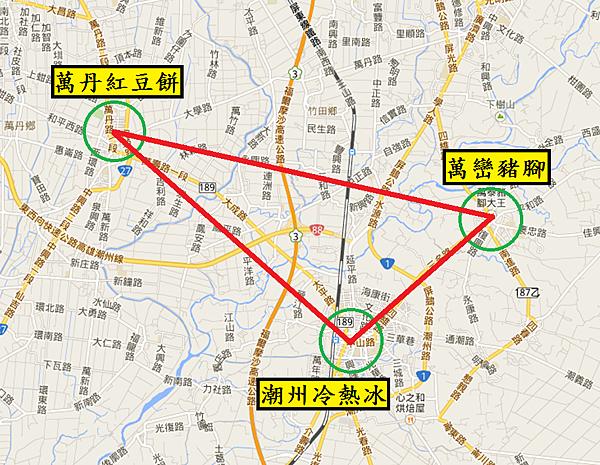 屏東美食大三角Map