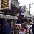 萬丹市場紅豆餅