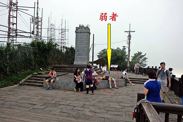硬漢嶺觀景平台