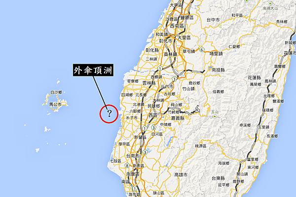 外傘頂洲位置Map