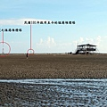 地平線上的塭港堆燈塔