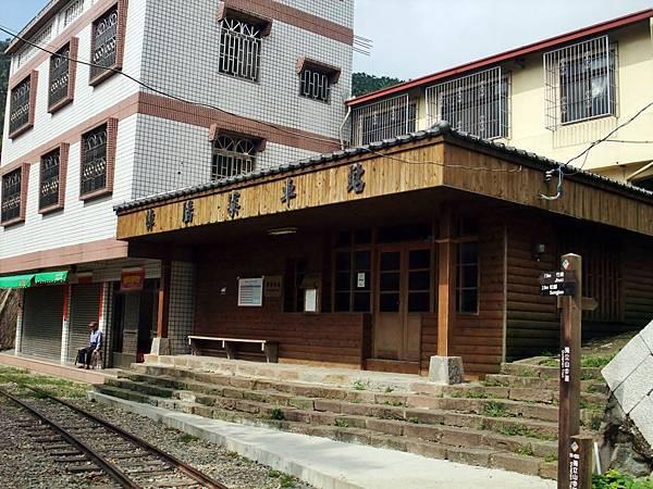 樟腦寮車站站房