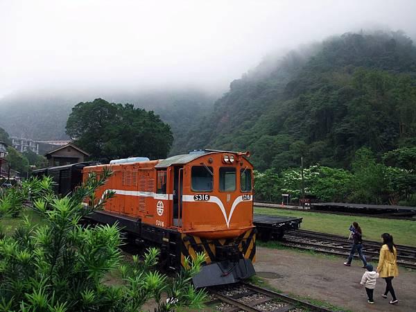 鐵道與山林