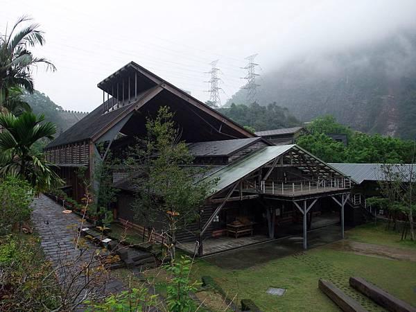 木業展示館