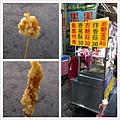憂鬱黃金船:香蕉酥(左上)、炸香蕉皮(左下)