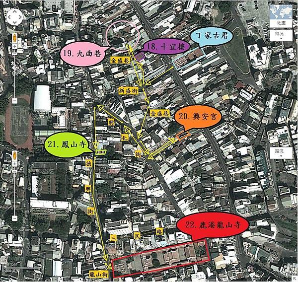 旅行Map4