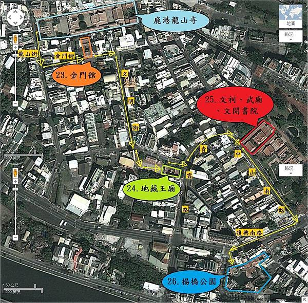 旅行Map5