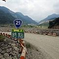 台21線替代便道終點:小林村遺址