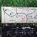 達卡努瓦村(民生村)地圖