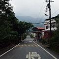 達卡努瓦村