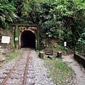 2號隧道入口,全長76公尺,海拔557公尺