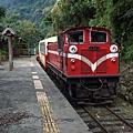 阿里山小火車通過第一廻旋觀景站