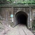 9號隧道入口,全長177公尺,海拔742公尺