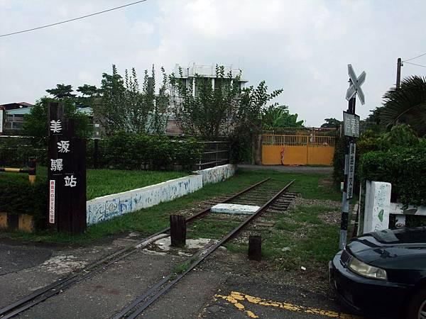 201309 中油嘉義溶劑廠支線(嘉...
