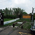 中油廠區起點:美源驛站