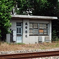北回歸線車站
