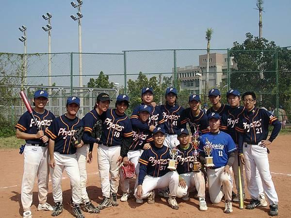 2007冬成大小物盃