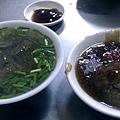 吳記肉圓與豬血湯