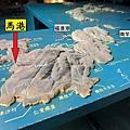 馬祖南竿鄉Map