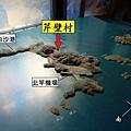 馬祖北竿鄉Map