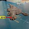 馬祖莒光鄉:東莒島Map