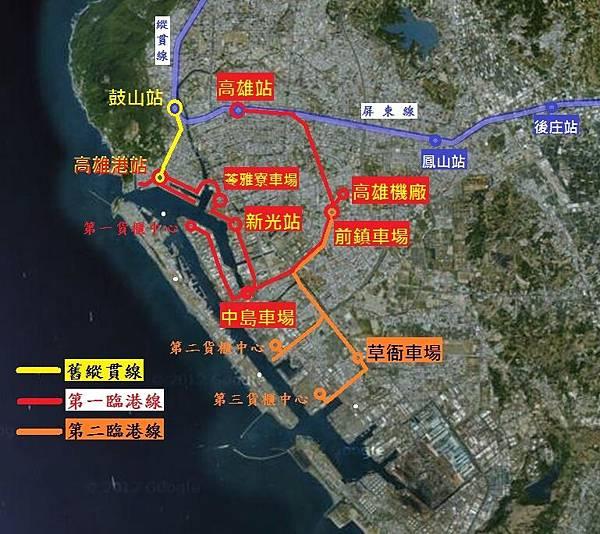 高雄臨港線Map