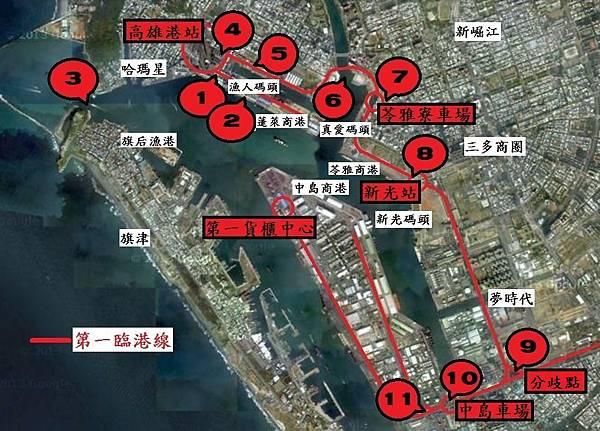 第一臨港線Map泡泡1