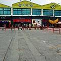景觀1:港濱鐵路痕跡
