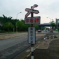 景觀5:草衙號誌所旁的鐵路平交道號誌牌(單軌)