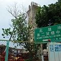 景觀6:高雄港第二貨櫃中心