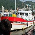 海釣船「大協新」