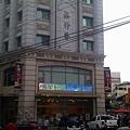 裕珍馨旗艦店