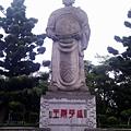 鐵砧山國姓爺像
