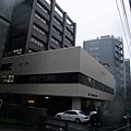 日本棋院會館