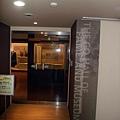 圍碁殿堂資料館