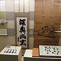圍棋的字畫文物