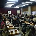 日本棋院二樓