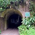 第45號隧道東口端