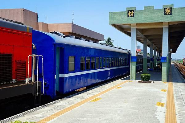 寶藍色的藍皮車廂