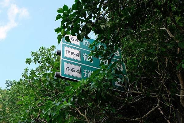 花64途中唯一的公路里程牌(21km)
