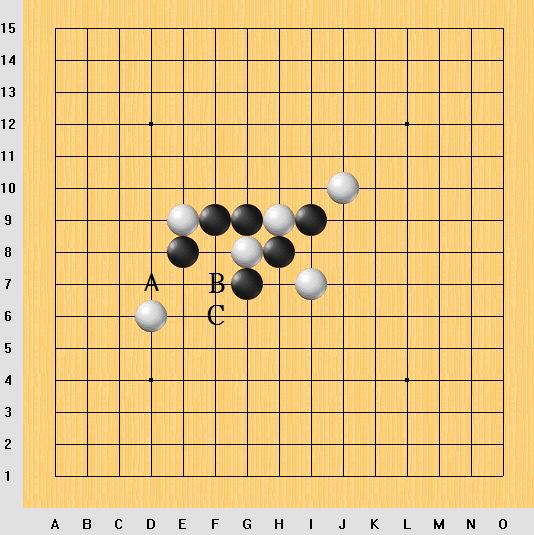 棋譜一:黑棋四三獲勝