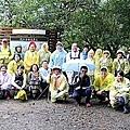 浸水營古道挑戰團